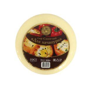 Сыр для хачапури слоистый