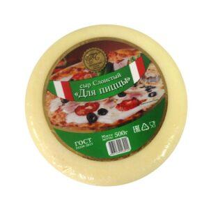 Сыр для пиццы слоистый