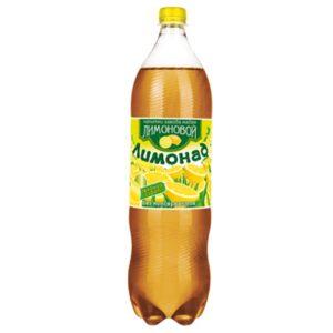 Напиток с/газ Лимонад