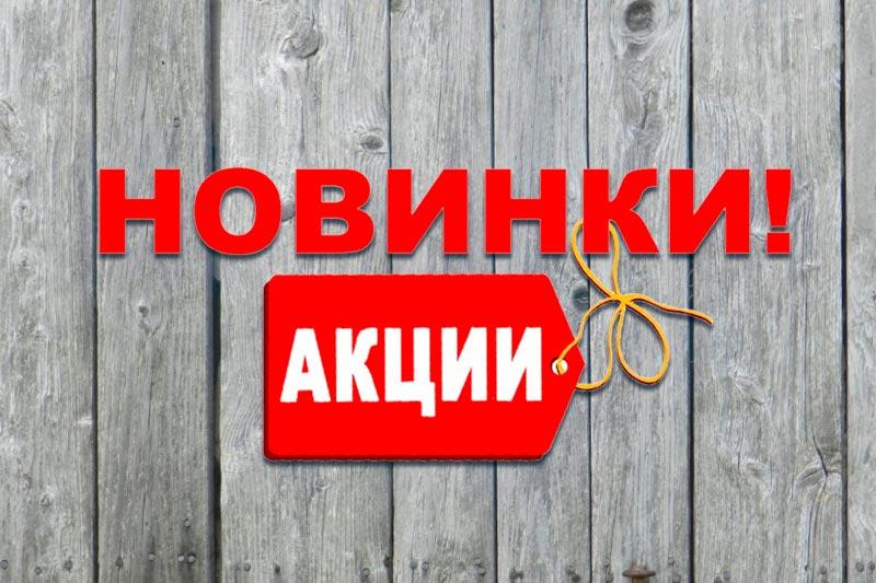 Каталог продукции интернет-магазина