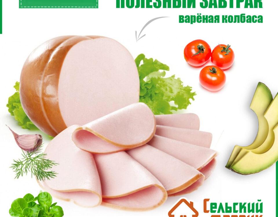 Колбаса Докторская с авокадо на тосте - это сытный и полезный завтрак