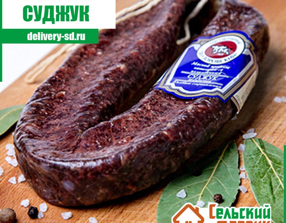Суджук сыровяленый из оленины от мясокомбината Ялуторовский. ЯМК - натуральная продукция качественная, экологичная и вкусная