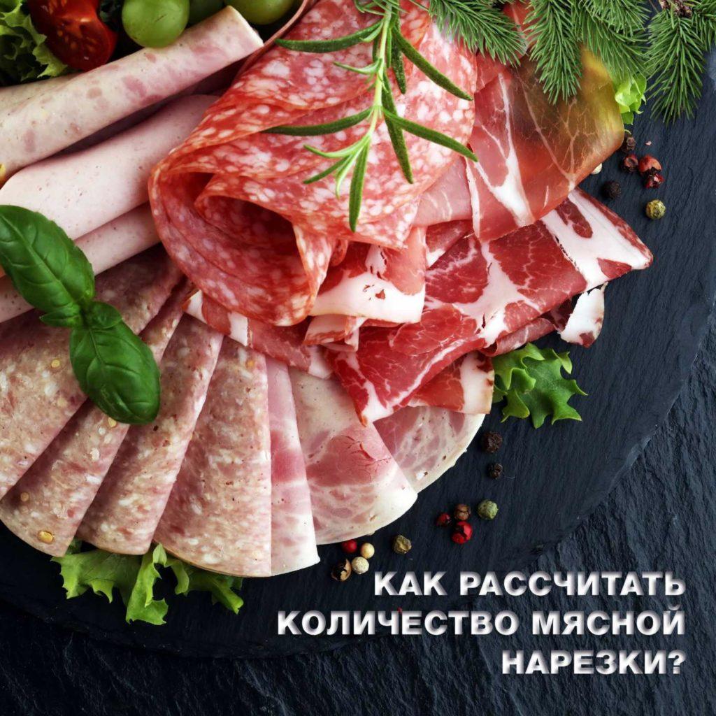 """праздник с """"Сельским двориком"""""""