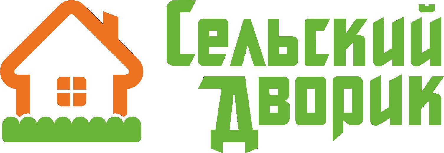 Логотип Сельский Дворик